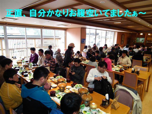 五箇山荘で食事&コンサート (8)