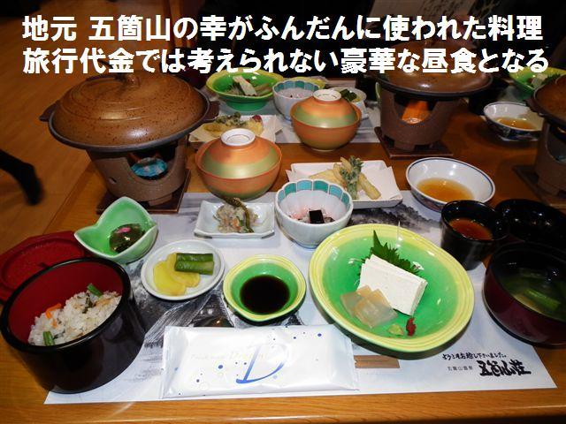 五箇山荘で食事&コンサート (11)