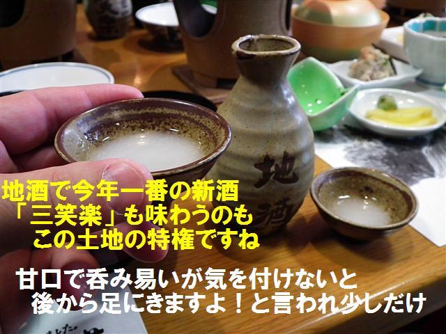 五箇山荘で食事&コンサート (12)