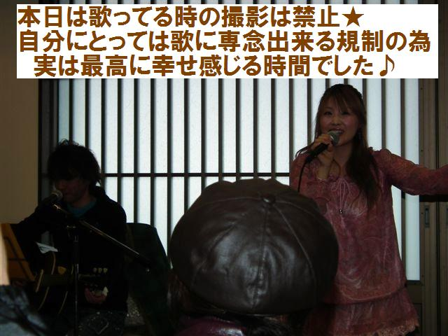 五箇山荘で食事&コンサート (14)