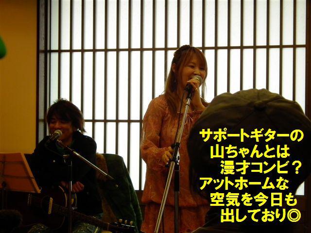 五箇山荘で食事&コンサート (15)