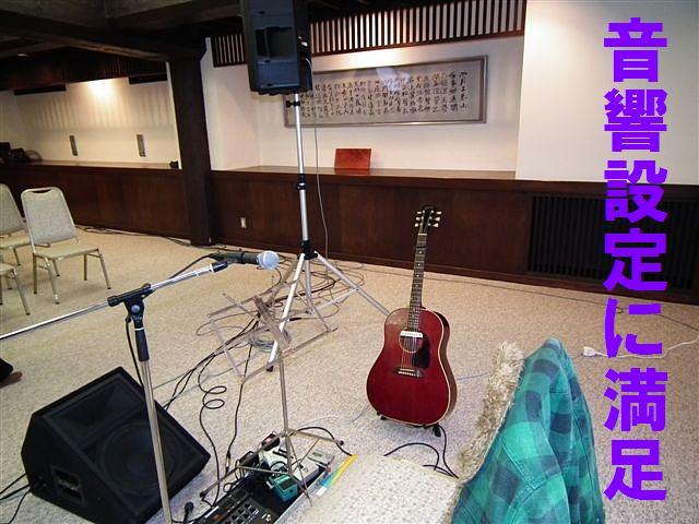 五箇山荘で食事&コンサート (16)