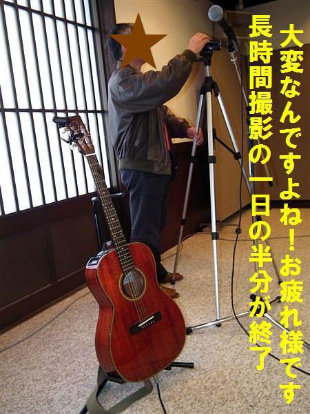 五箇山荘で食事&コンサート (17)