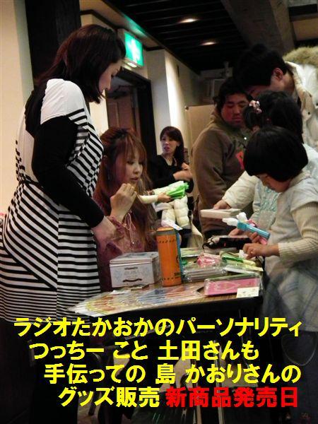 五箇山荘で食事&コンサート (18)