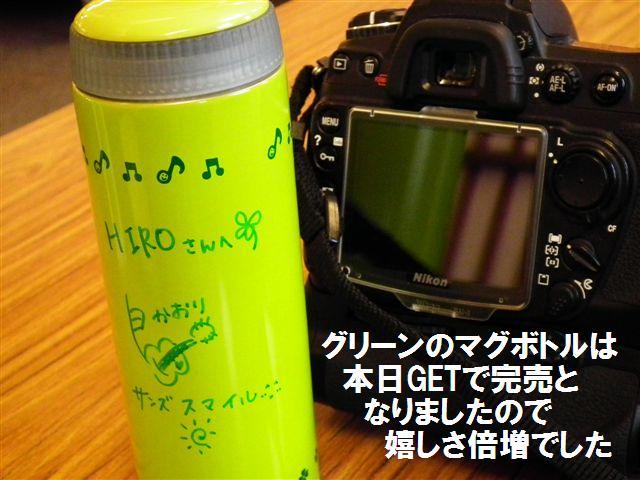 五箇山荘で食事&コンサート (19)