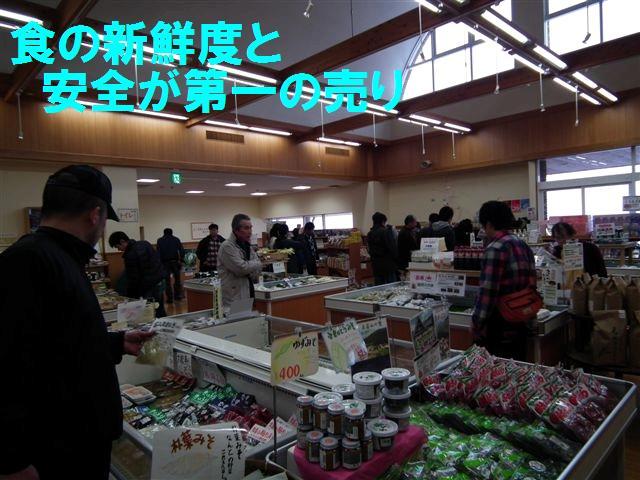 ヨッテカーレ城端 でお買い物 (2)