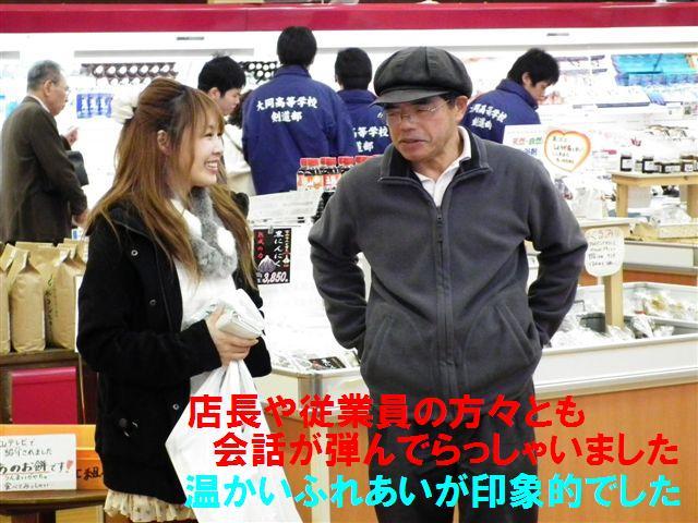 ヨッテカーレ城端 でお買い物 (7)