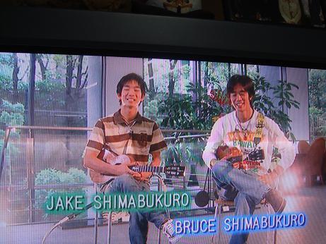 ジェイク&ブルース