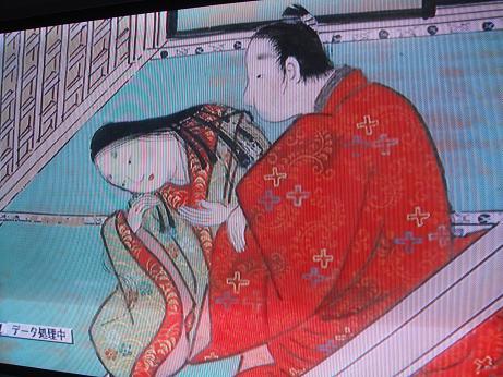 源氏物語-1