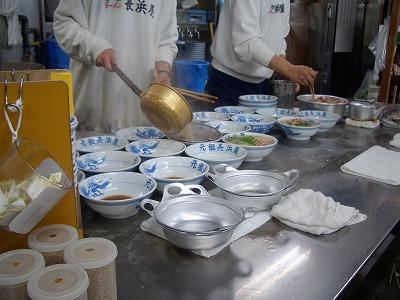 長浜屋厨房