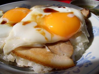 揚子江焼き豚卵飯