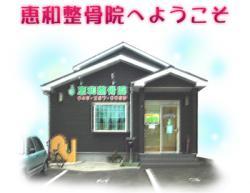 keiwatop_photo.jpg