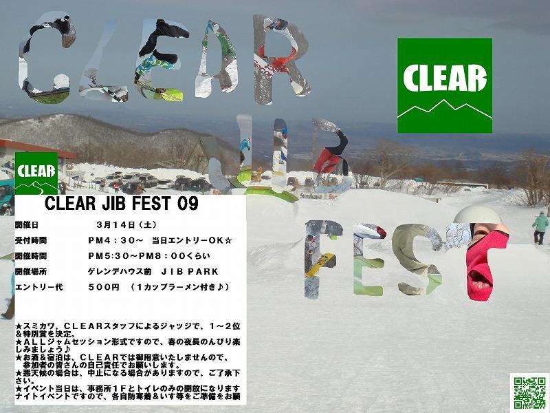 CLEAR JIB FEST 3