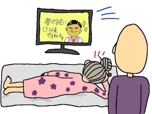 テレビに夢中のおばあちゃん。