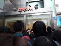 cross fm