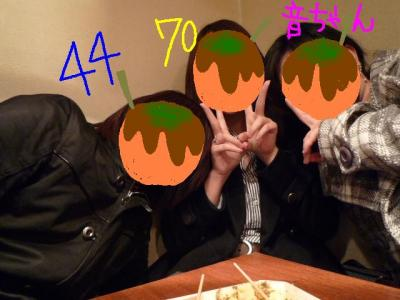 4470青春18切符旅行★初日 010