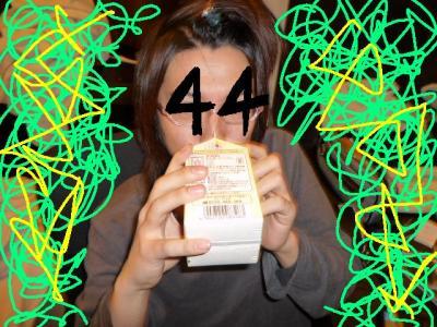 4470青春18切符の旅 4日目 015