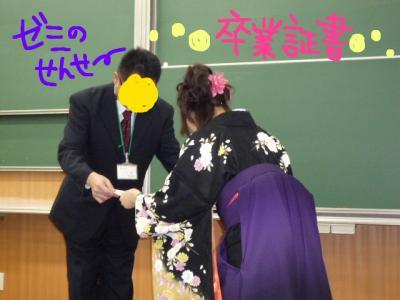 卒業式 ブログ用 006