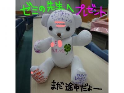卒業式 ブログ用 009