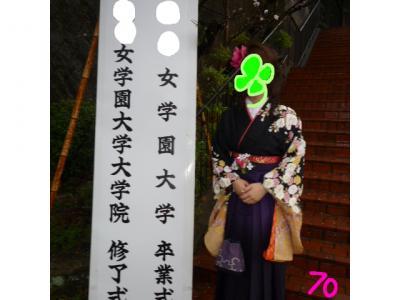 卒業式 ブログ用 010