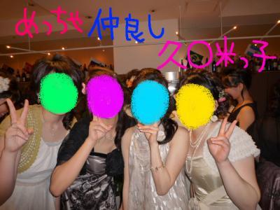 卒業式 ブログ用 014