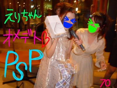 卒業式 ブログ用 011