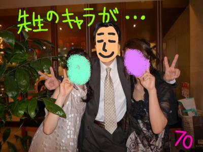 卒業式 ブログ用 013