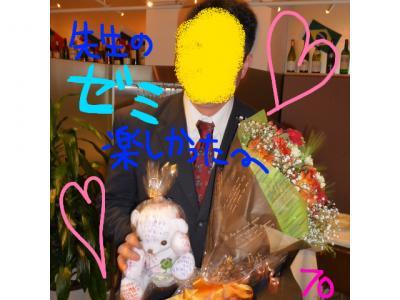 卒業式 ブログ用 016