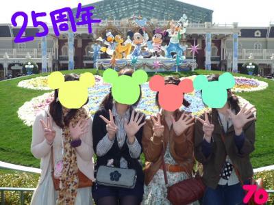卒業旅行1日目ブログ用 003