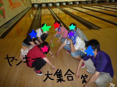 ボウリング大会1