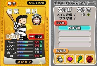 2008y12m22d_200342326.jpg