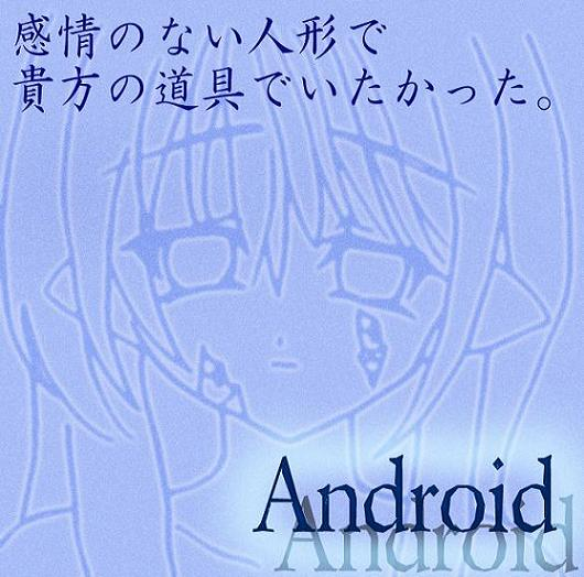 =Android=