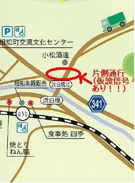 map2008060202.jpg