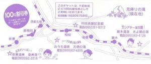 ticket2008060602.jpg