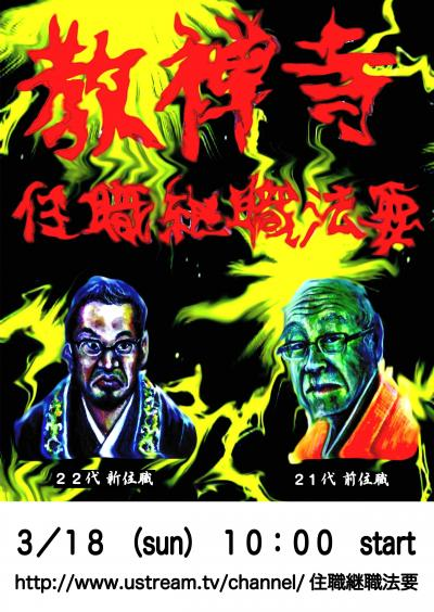 縺サ縺シ螳契convert_20120315072933
