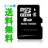 Toshiba MicroSDHC