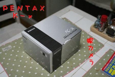 kamera01.jpg