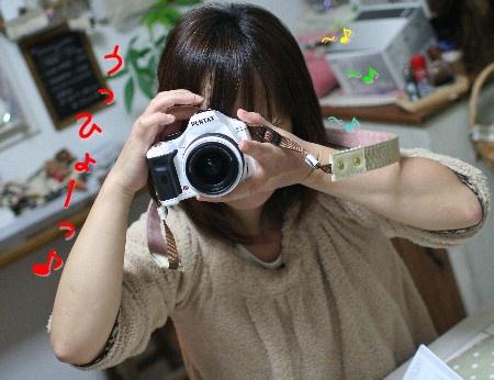 kamera02.jpg