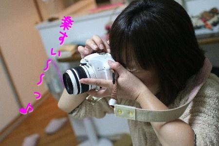 kamera03.jpg
