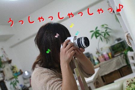 kamera05.jpg