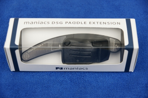 Paddle Extension