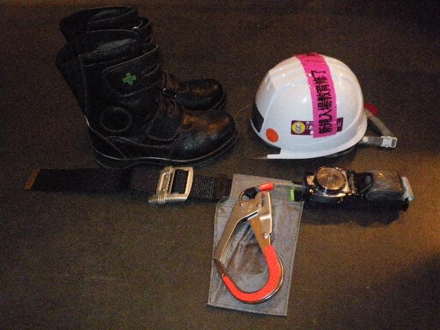 安全帽 安全帯 安全靴