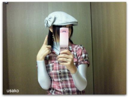 NEC_0369.jpg