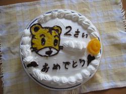 しまケーキ