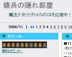 1000HIT.jpg
