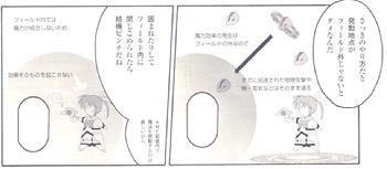 20061102005543.jpg