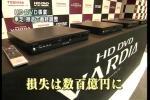 HD_DVD (2)