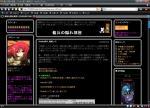 Firefox_SS01.jpg