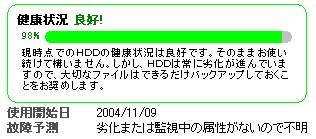 SmartHDD_01.jpg