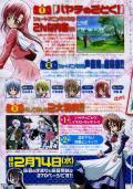 hayate_anime01.jpg
